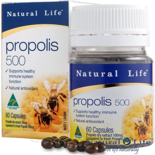 【Natural Life澳洲】蜂膠膠囊500mg(60顆)