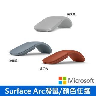 【Microsoft微軟】Surface