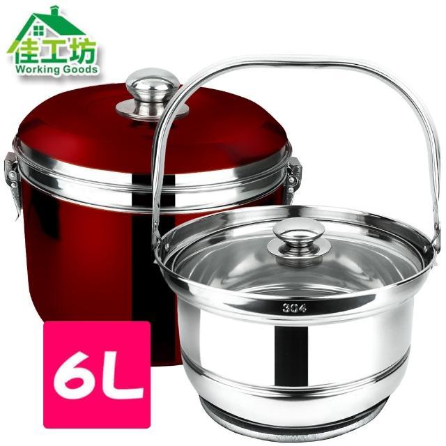 【佳工坊】304不鏽鋼免火再煮鍋(6L)