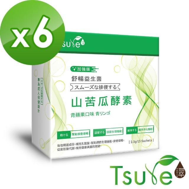 【日濢Tsuie】舒暢酵素益生菌(15包/盒)x6盒