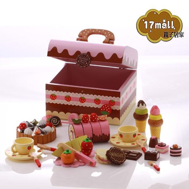 【17mall】巧克力餅乾下午茶木製玩具手提組(家家酒 木製玩具40件)