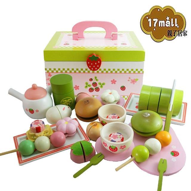 【17mall】和風懷石茶會木製玩具手提組(家家酒 木製玩具34件)