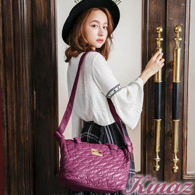 【KINAZ】Ripple水波紋系列-時尚波紋柔軟2way包-晶鑽粉紫