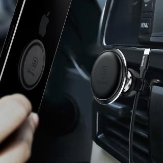 【BASEUS】倍思集線功能磁吸車用/出風口手機支架(黑色)