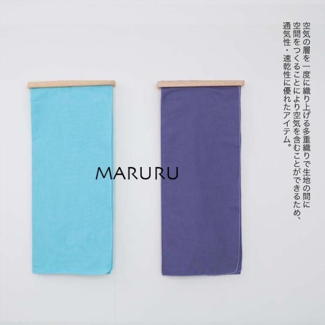【MARURU】日本製多彩紗布浴巾B 65x110cm(日本製寶寶baby洗澡浴巾/新生兒三層紗紗布巾/寶寶游泳)