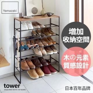 【日本YAMAZAKI】tower雅痞六層鞋架(黑)