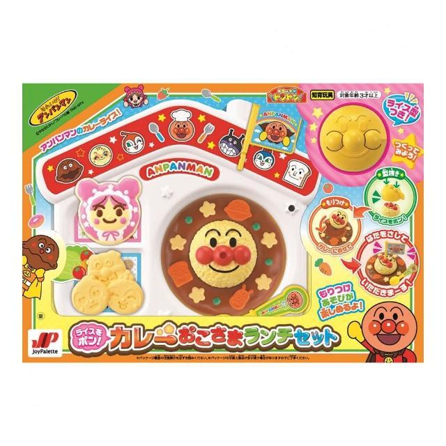 【ANPANMAN 麵包超人】咖哩飯套餐玩具