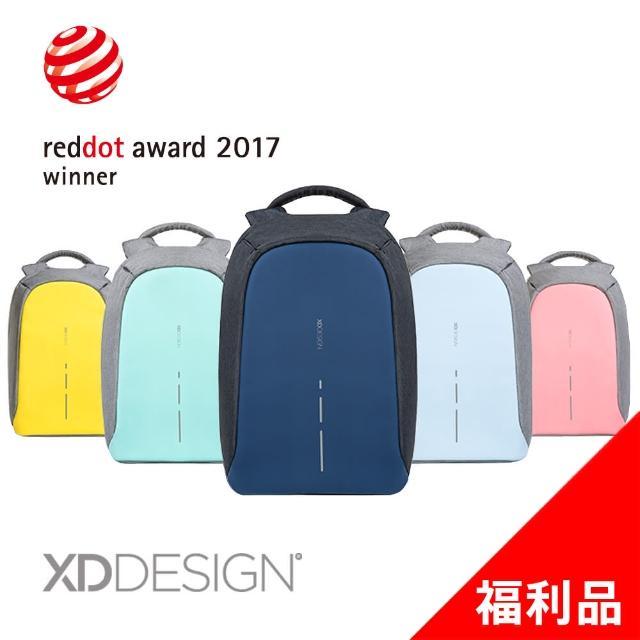 【XDDESIGN】BOBBY COMPACT 終極安全繽紛防盜後背包(桃品國際公司貨-福利品)