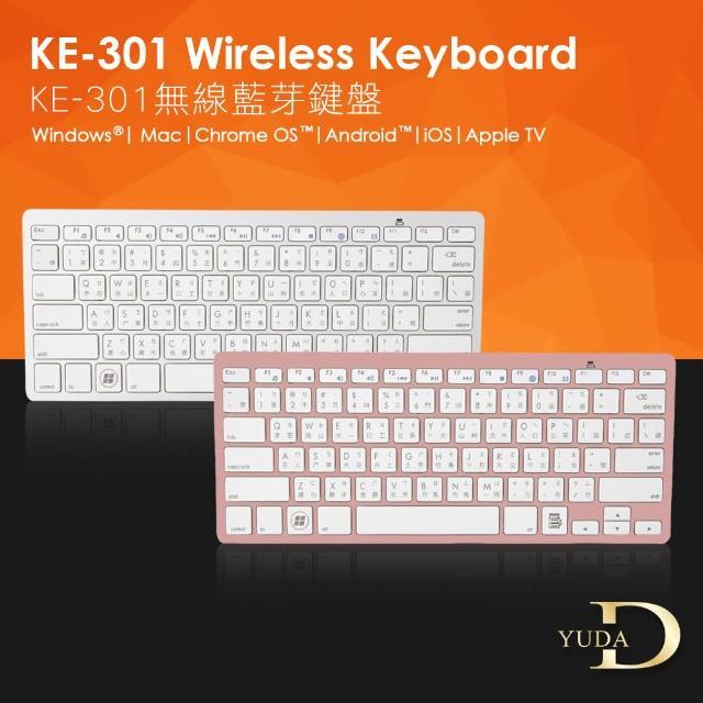 【YUDA】藍牙鍵盤(藍芽鍵盤/無線鍵盤/平板手機)
