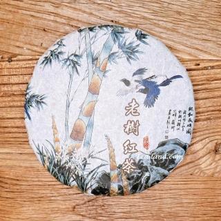 【茶韻普洱茶事業】2012年珍藏雲南老樹紅茶滇紅茶餅350g無農藥殘留(附專用收藏盒.茶針x1)