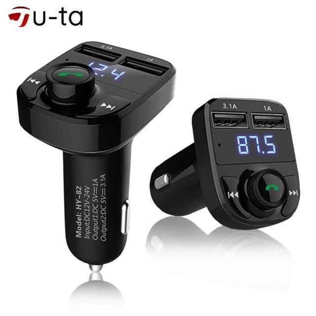 【Chang Jiang 長江】第5代雙USB車用免持藍牙MP3播放器(1入)