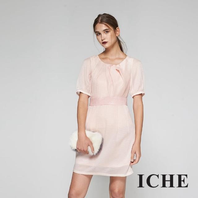 【ICHE 衣哲】氣質好氣色前打摺拼接亮片腰身造型洋裝-粉-兩色