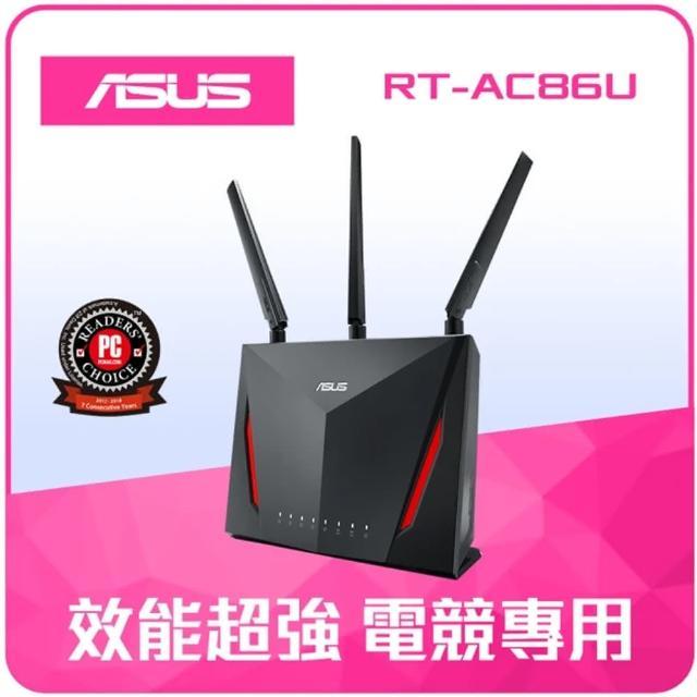 【ASUS 華碩】RT-AC86U 雙頻 Gigabit無線路由器(黑)