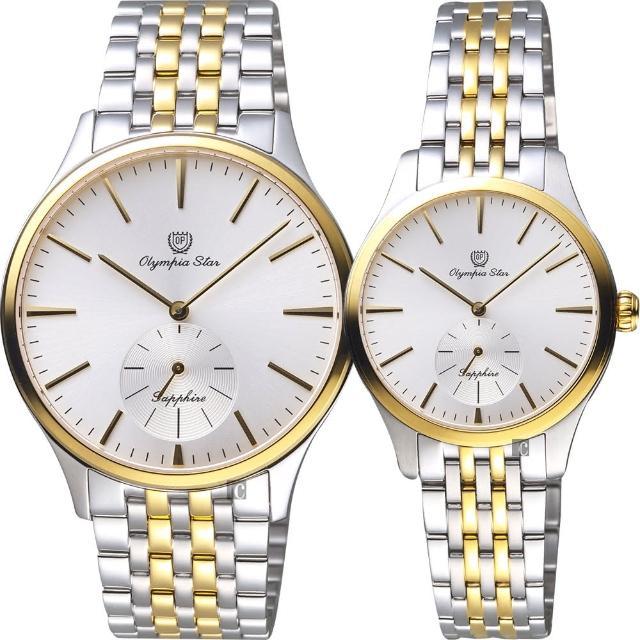【Olympia Star 奧林比亞之星】小秒針都會對錶-銀x雙色/40+28mm(58075MSK+58075LSK)