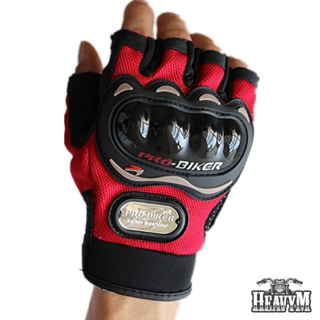 【Pro-biker】重機防滑防摔騎行半指手套(紅色)