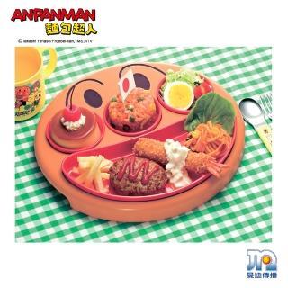 【ANPANMAN 麵包超人】AN麵包超人大臉分隔餐盤組(附蓋)