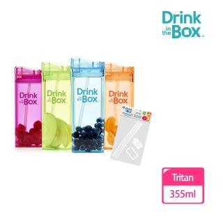 【Drink in the box】Tritan 兒童運動吸管杯355ml+配件4件組(多款任選)