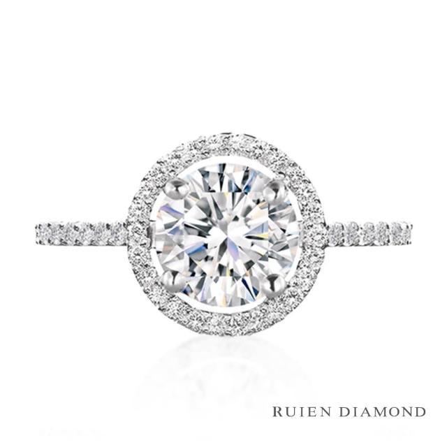 【RUIEN DIAMOND 瑞恩鑽石】GIA50分 鑽石戒指3EX(D VS2 18K白金)