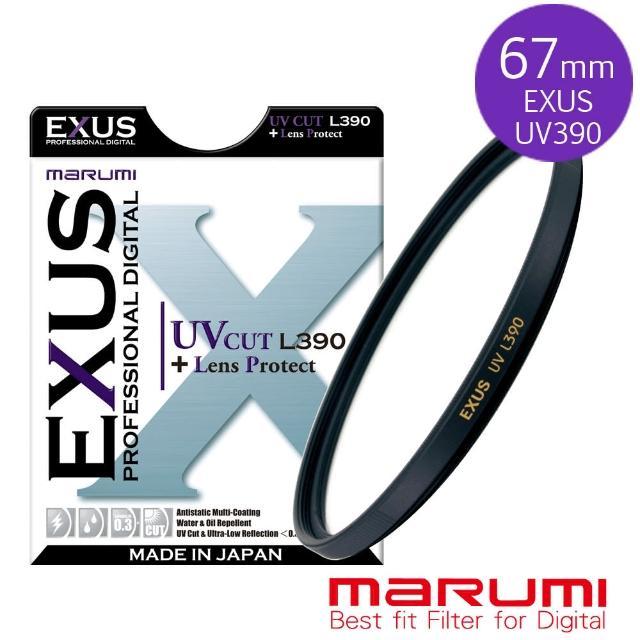 【Marumi】EXUS UV L390-67mm 防靜電‧防潑水‧抗油墨鍍膜保護鏡