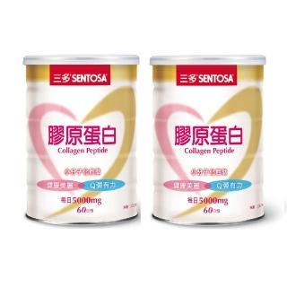 【三多】膠原蛋白2罐組(300g/罐)
