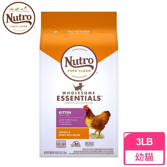 【Nutro 美士】全護營養-特級幼貓/懷孕母貓配方 農場鮮雞+糙米(3lb/1.36kg)