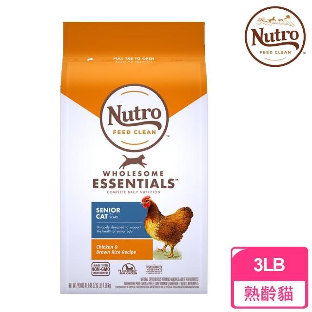 【Nutro 美士】全護營養-室內熟齡貓化毛配方 農場鮮雞+糙米(3lb/1.36kg)