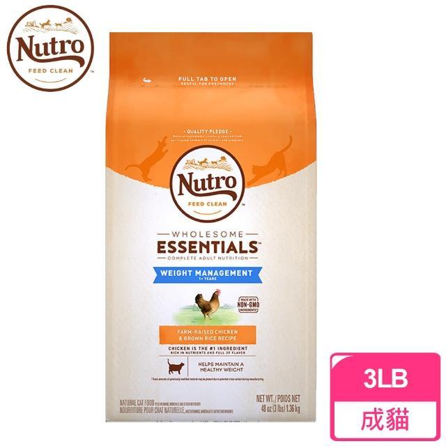 【Nutro 美士】全護營養-結紮貓體重控制配方 農場鮮雞+糙米(3lb/1.36kg)