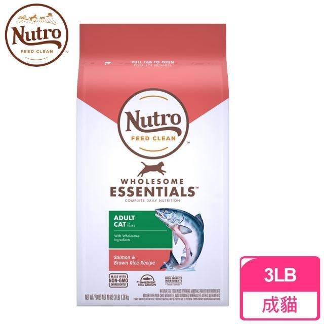 【Nutro 美士】全護營養-特級成貓配方 特級鮭魚+糙米(3lb/1.36kg)