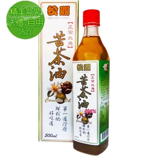 【松鼎】正宗北港100%苦茶油_盒裝(500ml/瓶)