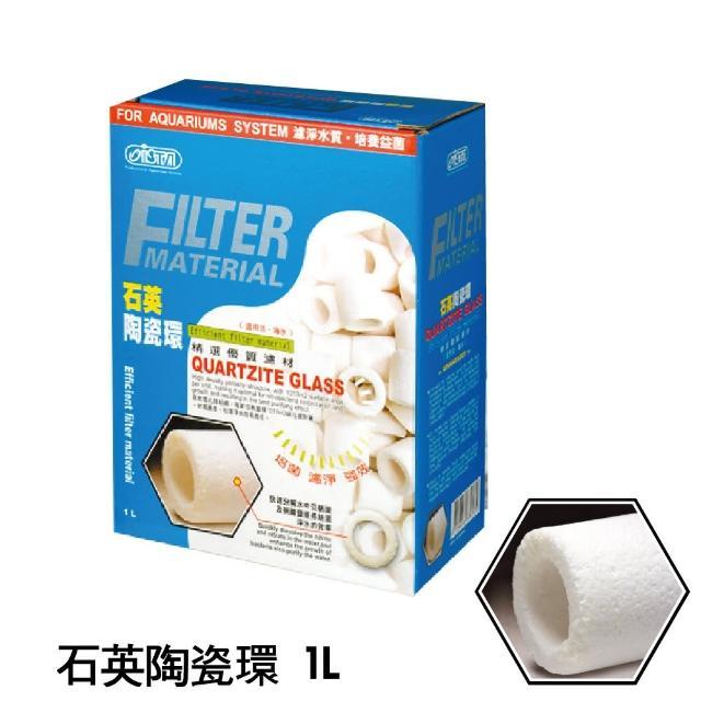 【ISTA】石英陶瓷環-1L(水族濾材)