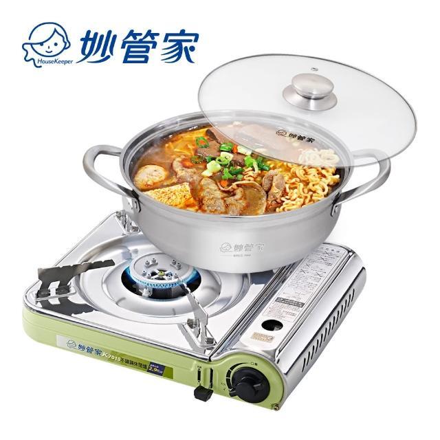 【妙管家】不鏽鋼瓦斯爐/和風大烤盤組(卡式爐)