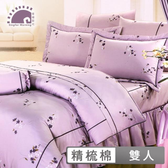 【幸福晨光】台灣製100%精梳棉雙人六件式床罩組-蝴蝶夫人