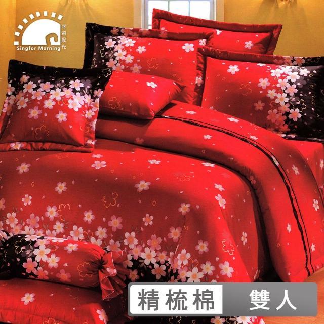 【幸福晨光】台灣製100%精梳棉雙人六件式床罩組-歌舞伎町