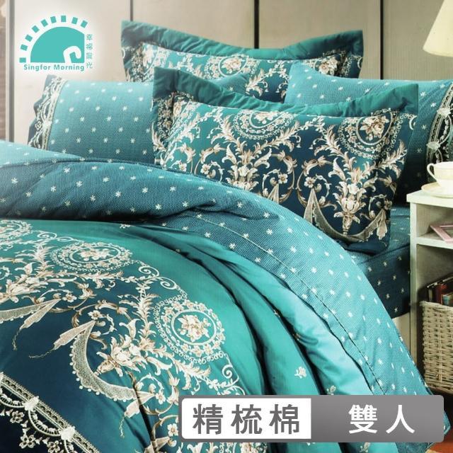 【幸福晨光】台灣製100%精梳棉雙人六件式床罩組-奧瑪雅王朝