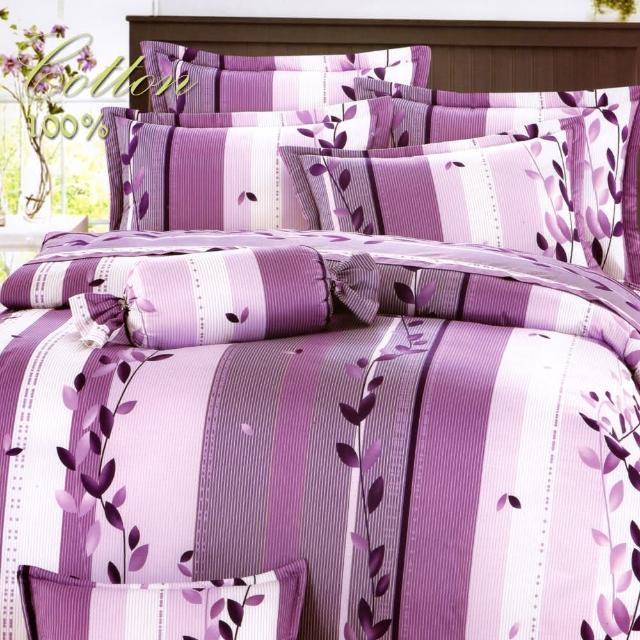 【幸福晨光】台灣製100%精梳棉雙人六件式床罩組-紫葳