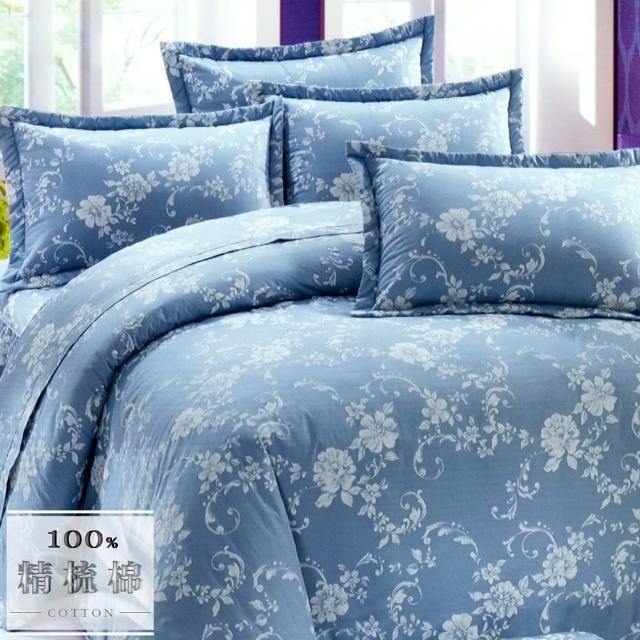 【幸福晨光】台灣製100%精梳棉雙人六件式床罩組-最後的救贖