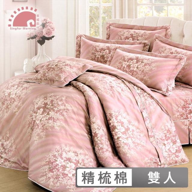【幸福晨光】台灣製100%精梳棉雙人六件式床罩組-求婚大作戰