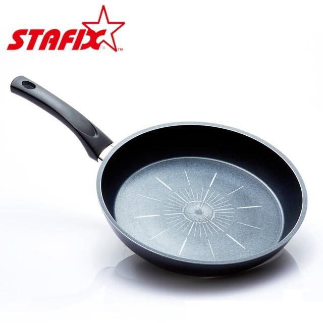 【韓國STAFIX】精品系列-黑晶鑽石厚底不沾平底鍋(韓國原裝進口)