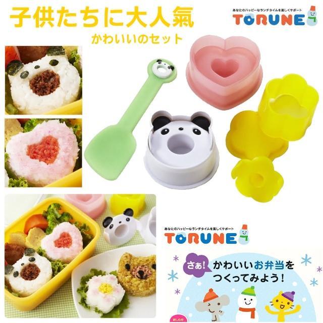 【kiret】日本廚房卡通飯糰模具3入-贈小鏟子(貓熊 愛心 小花 壽司飯糰模具 咖哩飯燴飯 甜點料理)
