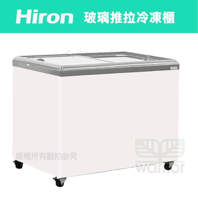 【HiRON 海容】HiRON海容 3尺7 玻璃推拉冷凍櫃 HSD-358(玻璃推拉冷凍櫃)