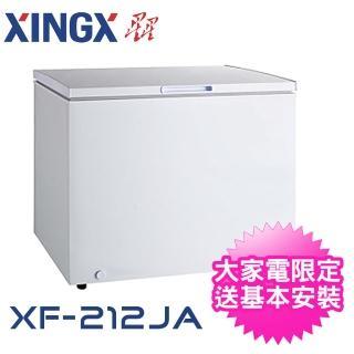 【XINGX星星】190公升 上掀式冷凍櫃(XF-212JA)