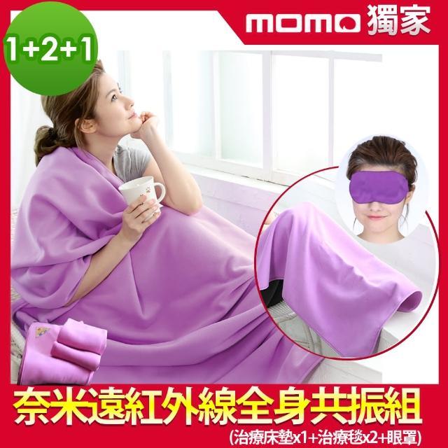 【HanMa 汗馬】遠紅外線強效發熱保健毯(免插電/非動力式/治療床墊/未滅菌)
