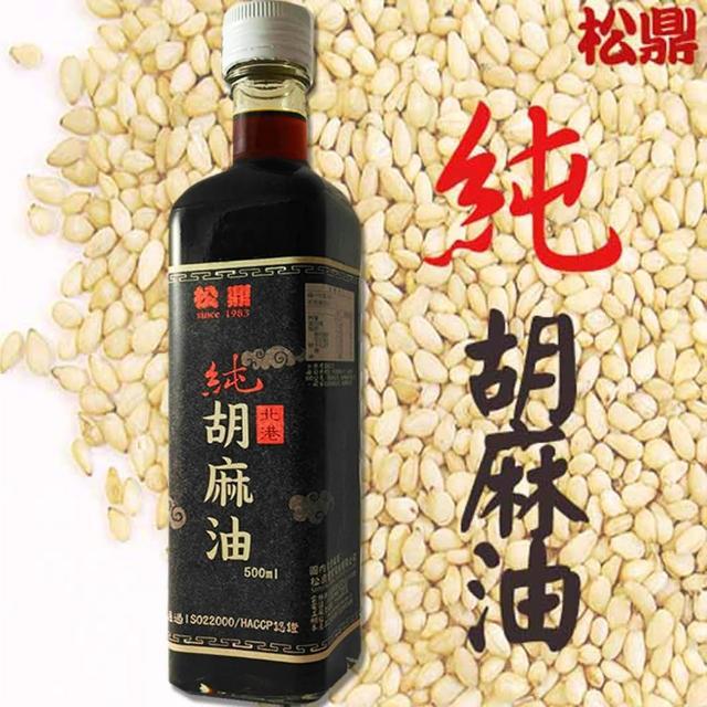 【松鼎】正宗北港100%純黑麻油(500ml/瓶)