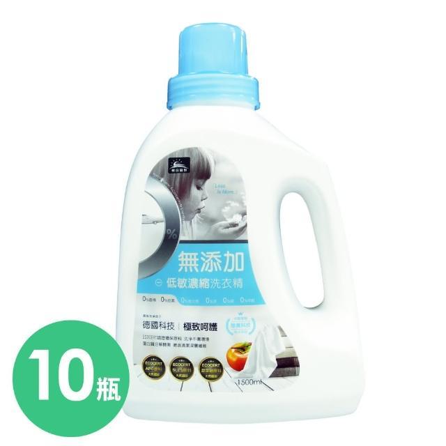 朝日田野0%無添加低敏濃縮洗衣精/