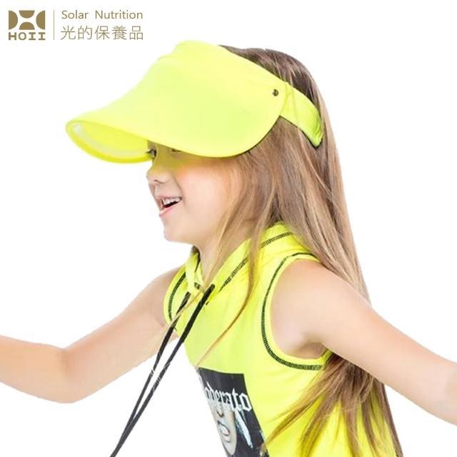 【HOII后益】儿童伸缩豔阳帽 ★黄光(UPF50+抗UV防晒凉感先进光学机能布)