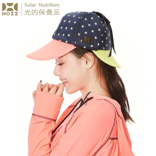 【HOII后益】兒童星星飛行帽★黃光+紅光(UPF50+抗UV防曬涼感先進光學機能布)