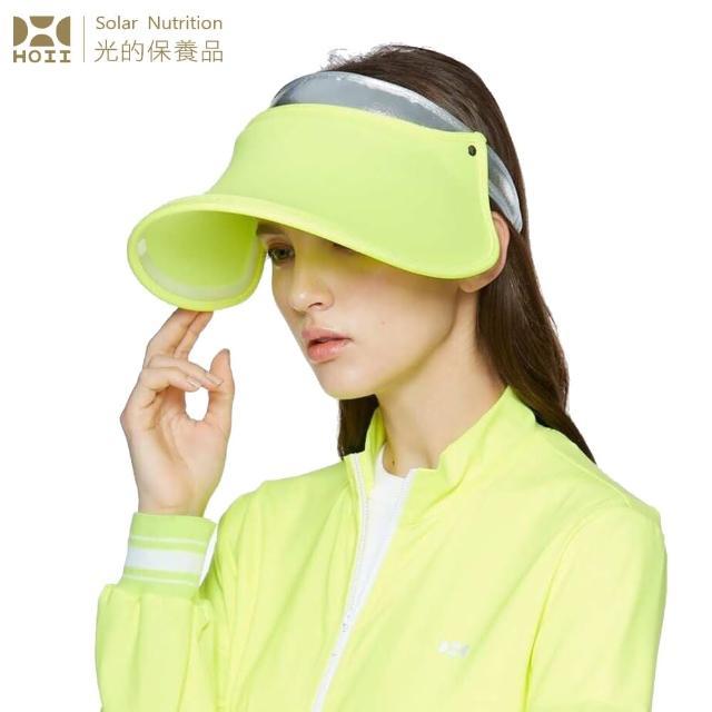 【HOII后益】亮面伸缩豔阳帽★黄光(UPF50+抗UV防晒凉感先进光学机能布)