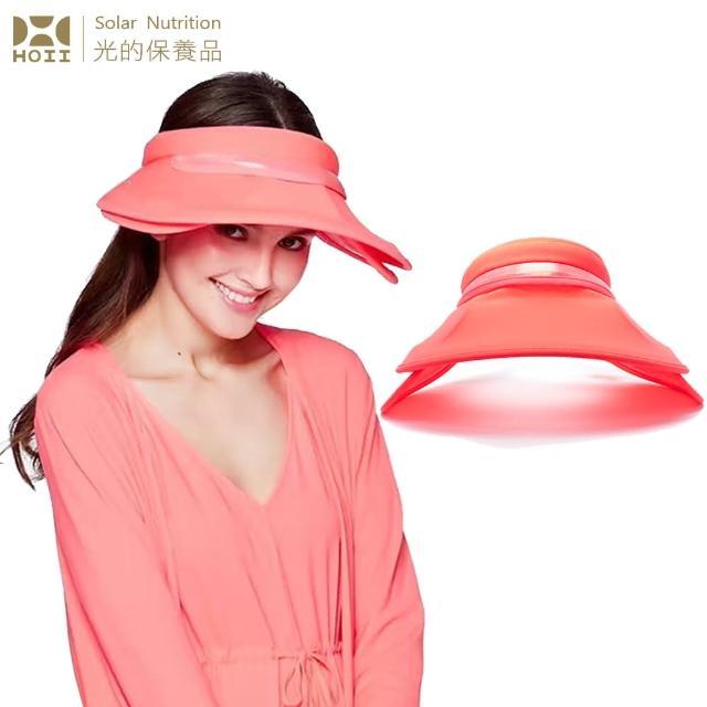 【HOII后益】全面防護遮陽帽 ★紅光(UPF50+抗UV防曬涼感先進光學機能布)