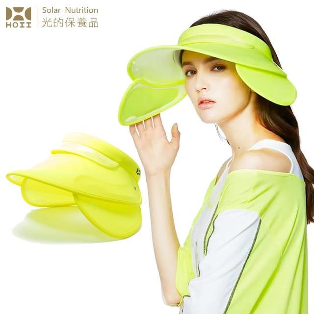 【HOII后益】全面防護遮陽帽 ★黃光(UPF50+抗UV防曬涼感先進光學機能布)