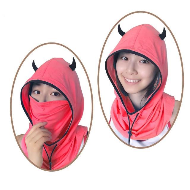 【HOII后益】时尚头套帽蒙面小恶魔★红光(UPF50+抗UV防晒凉感先进光学机能布)